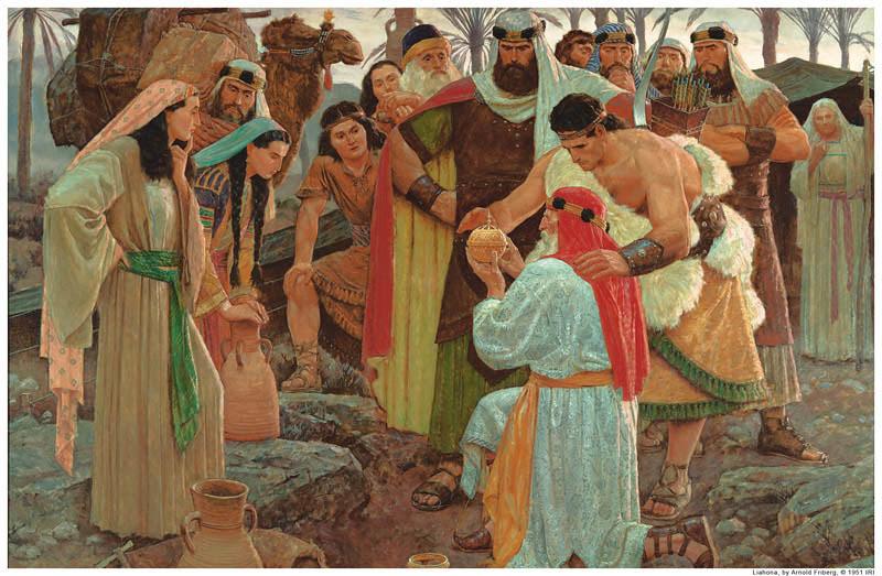 Liahona Mormon