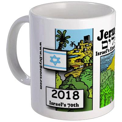 Israel, Jerusalem, Trump, American Embassy, mug, Dry Bones, Zionism, 2018, Israel Independence Day, width=400px