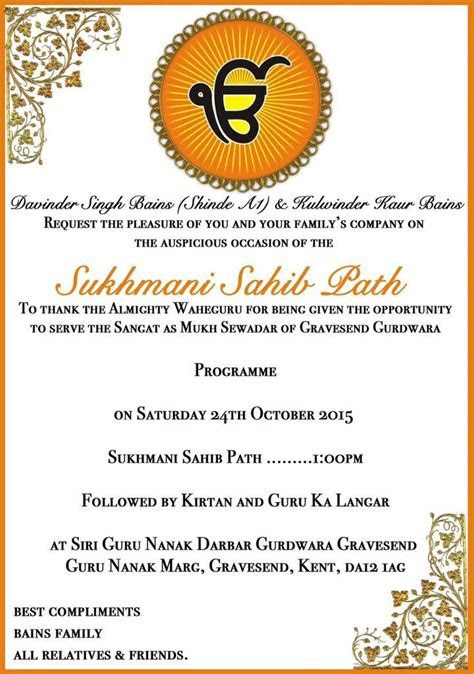 """Shinde A1 on Twitter: """"All are invited to attend the"""