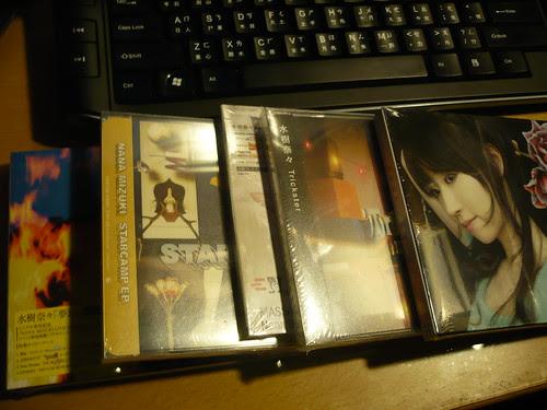 醬油送的CD<(_ _)> (by yukiruyu)