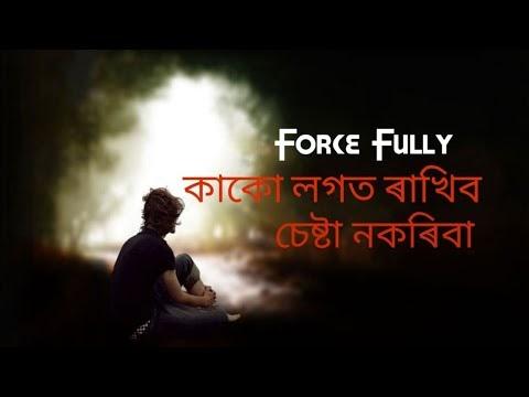 Whatsapp Status Video Assamese Song Download   Mp3 Pinjol