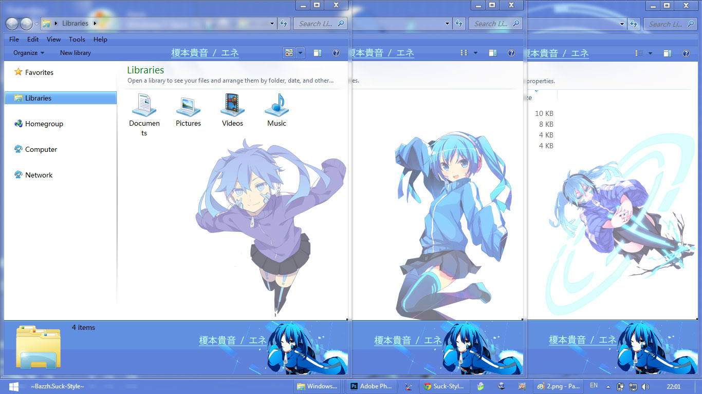 Theme Win 7 Enomoto Takane / Ene Image 3 - Suck-Style