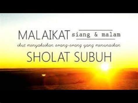 kata kata mutiara islam pagi hari sebelum sholat subuh