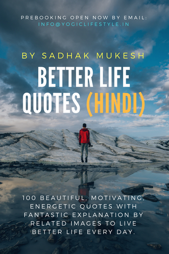 Better Life Quotes In Hindi By Sadhak Mukesh Service Provider From Delhi