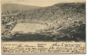 ΣΠΥΡΙΔΩΝΟΣ ΤΡΙΚΟΥΠΗ Αίτια της ελληνικής επαναστάσεως