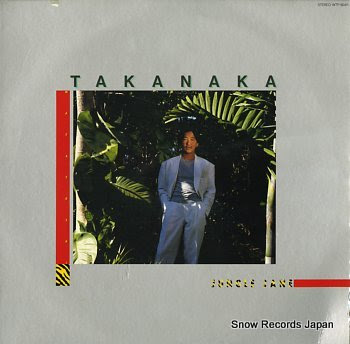 TAKANAKA, MASAYOSHI jungle jane