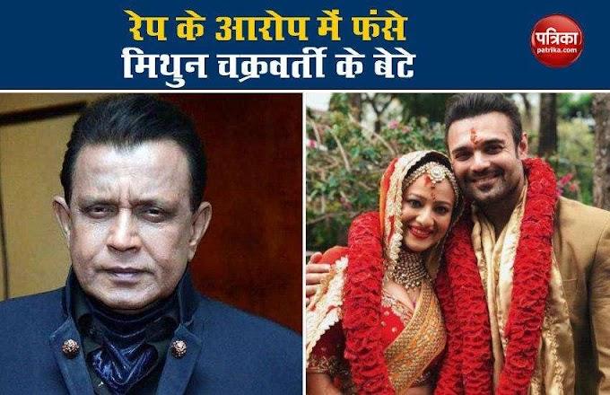 रेप केस में फंसे एक्टर Mithun Chakraborty के बेटे Mahaakshay ने की शादी तस्वीरें हुईं वायरल, देखें Photos