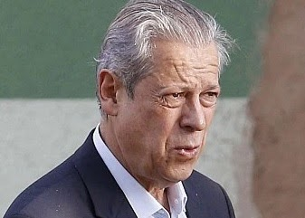 Dirceu, já preso, discutia montagem do ministério de Dilma em 2014