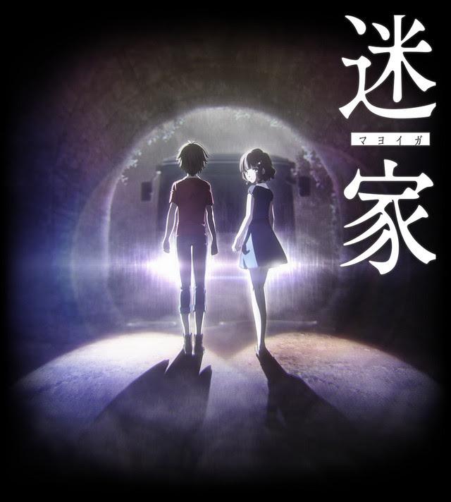 Rina Katahira - Ketsuro (ost Mayoiga) Lirik dan Terjemah