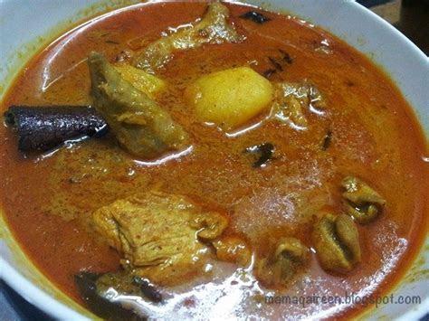 rcs masakan kari ayam simple