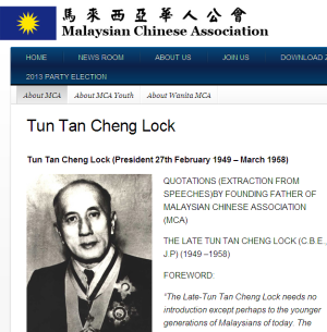 http://www.mca.org.my/en/about-us/about-mca/history-zone/former-presidents/tun-tan-cheng-lock/