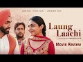 Film Review | Laung Laachi | Neeru Bajwa | Ammy Virk | Amberdeep