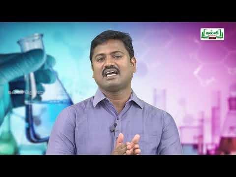 ஆய்வுக் கூடம் Std9 Scienceஅறிவியல் மின் வேதியியல் பயன்பாட்டு வேதியியல் Kalvi TV