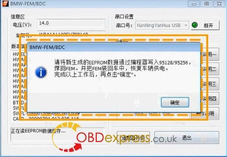 Yanhua-bmw-fem-programmer-add-new-key-(11)