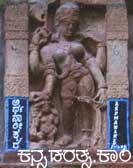 ಮಹಾಕೂಟೇಶ್ವರ ದೇವಾಲಯ, ಮಹಾಕೂಟ, Mahakuta, mahakoota,