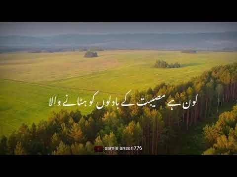 islamic video | bayan new | mustafai-bayan | molana tariq jameel status| jumma mubarak status video
