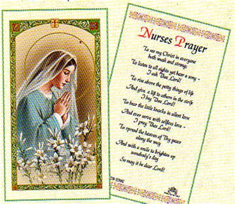 Nurses Prayer Laminated Prayer Card