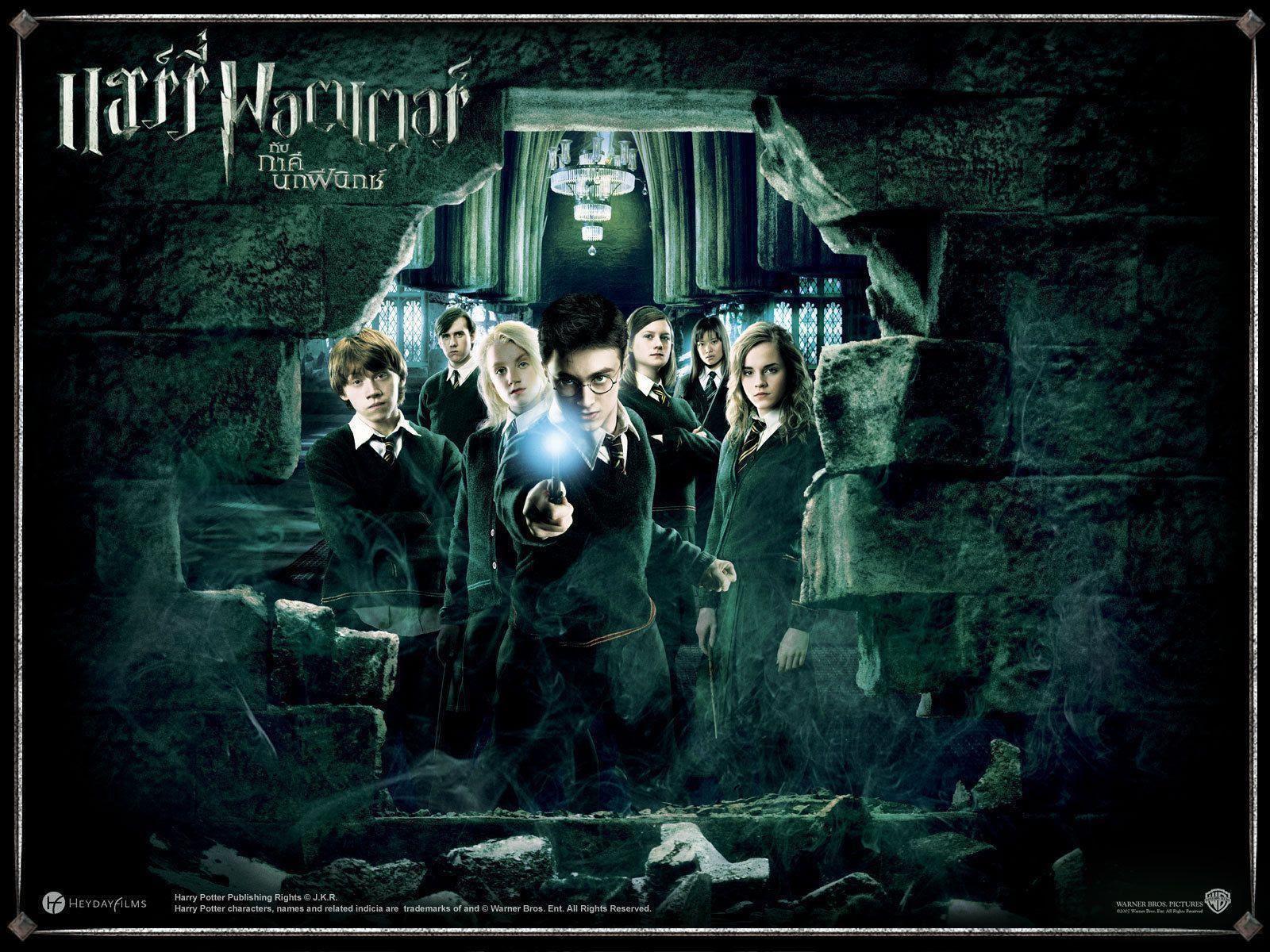 Harry Potter Desktop Wallpapers - Wallpaper Cave