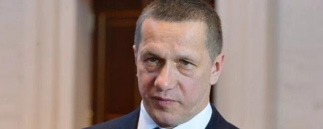 Трутнев считает нелогичными митинги в поддержку Фургала