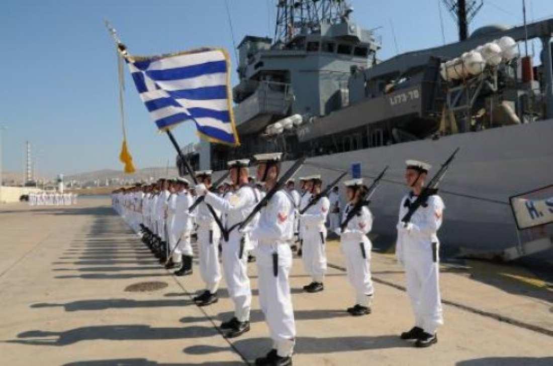 Αποτέλεσμα εικόνας για πολεμικο ναυτικο