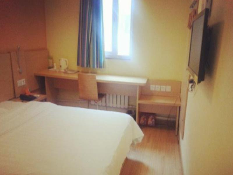 Price 7 Days Inn Premium Xiaoshizi Branch
