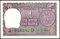 IndP.77j1Rupee1972.jpg