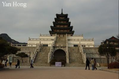 Muzium Rakyat Kebangsaan Korea Selatan
