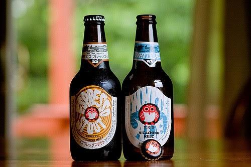 My Owl Barn Hitachino Nest Quot The Owl Quot Beer