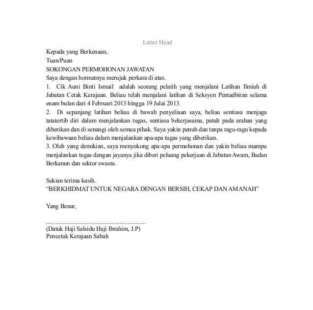 Contoh Surat Rasmi Sokongan Surat Rasmi G