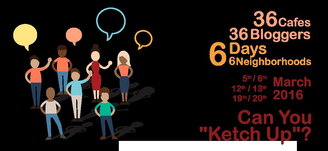 ketchUp Community