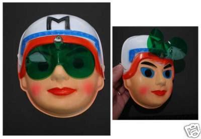 speedracer_mask.JPG
