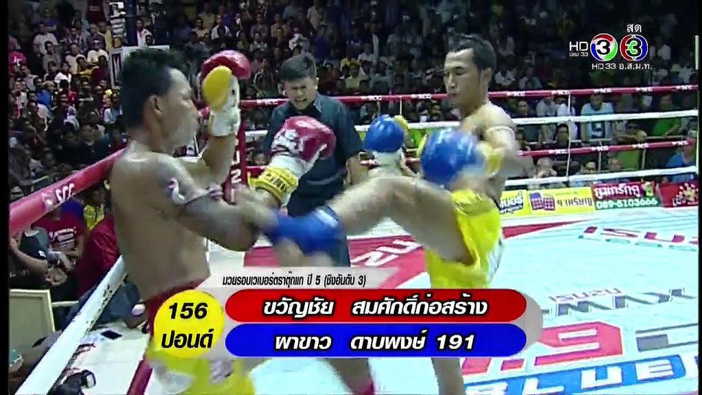 Liked on YouTube :ศึกจ้าวมวยไทย ช่อง 3 ล่าสุด [ Full ] 28 พฤศจิกายน 2558 ย้อนหลัง Muaythai HD youtu.be/mS4fzU2WTqw