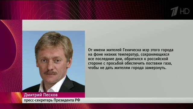 http://img1.1tv.ru/imgsize640x360/PR20160105100440.JPG