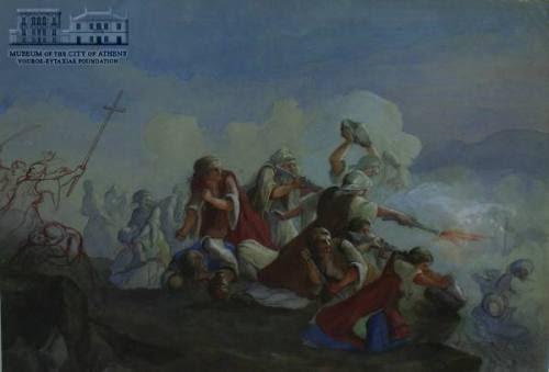 Σουλιώτισσες πολεμούν στην κορυφή ενός βράχου