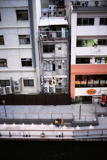 Dotombori in Osaka