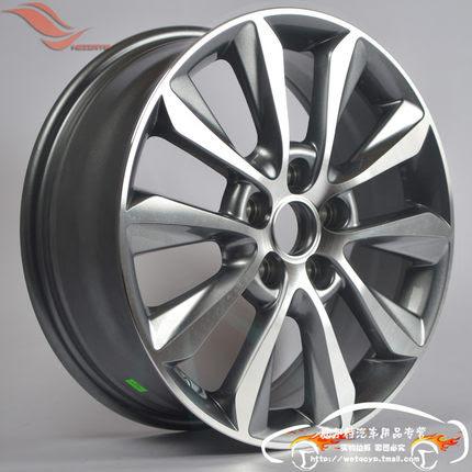 Buy Beijing Hyundai Sonata Original 17 Inch Alloy Wheels 8