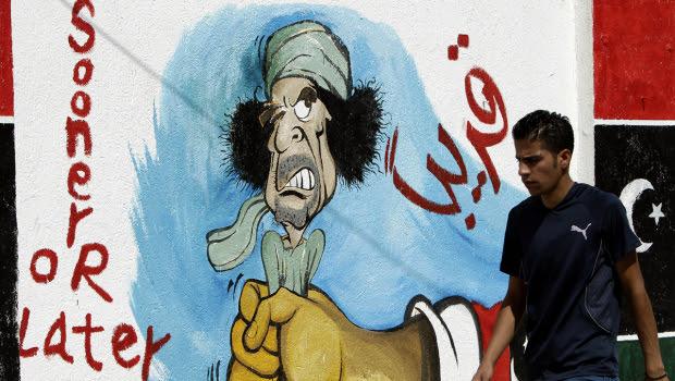 GaddafiGraffitiSooner.jpg (276917 bytes)