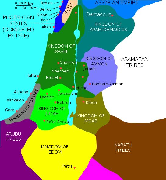 Israel Abad 8 SM