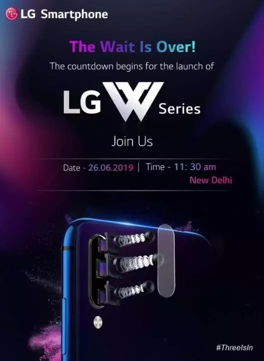 LG W Sequence Smartphone