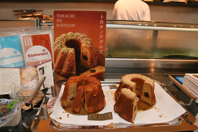 Tokachi Kouglof soaked with brandy