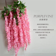 Artificial Wisteria long bean vine DIY wedding decorations