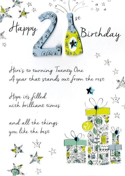 Happy 21st Birthday Greeting Card   Cards   Love Kates