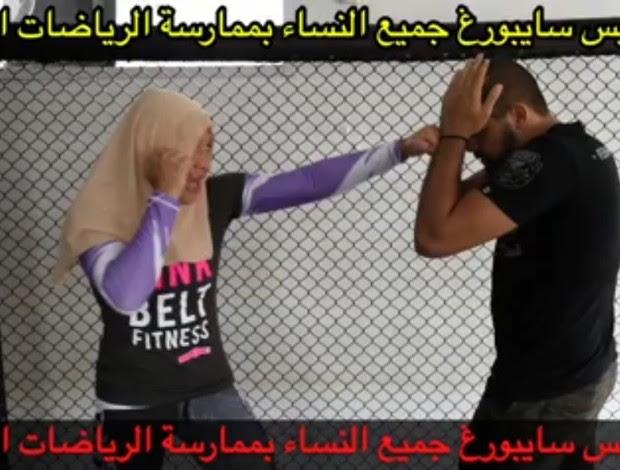 Cyborg Hijab