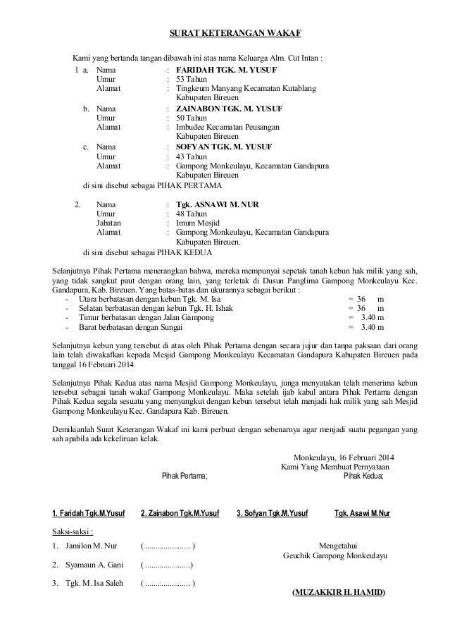 contoh surat pernyataan wakaf tanah untuk masjid surat box