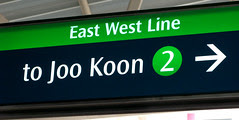 Pioneer Station - To Joo Koon