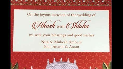 PICS: Mukesh and Nita Ambani send sweet boxes to 50,000