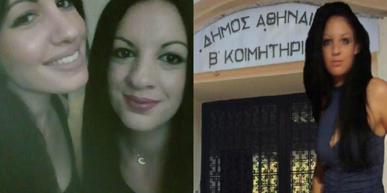 Δώρα Ζέμπερη: Συγκλονίζει η αδελφή της   Newsit.gr