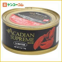 アケイディアン スプリーム ロブスター缶詰 114g/アケイディアンスプリーム/ロブスター(缶詰)/...