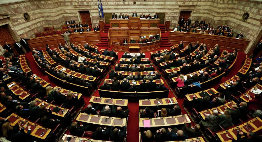 A general view of the Greek parliament