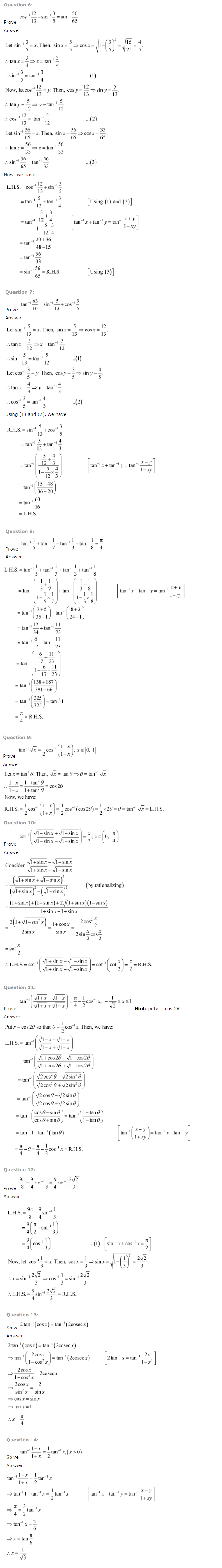NCERT Solutions for Class 12 Maths Chapter 2 Inverse Trigonometric Functions ex 2.5